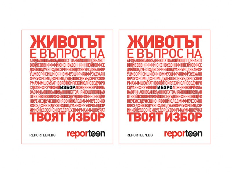 reporteen14_stickers_curves