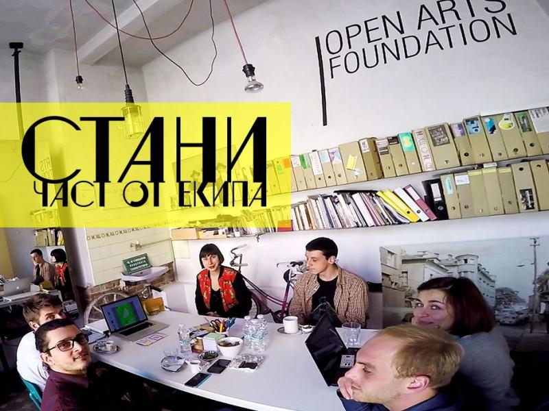oaf.team.working.2016